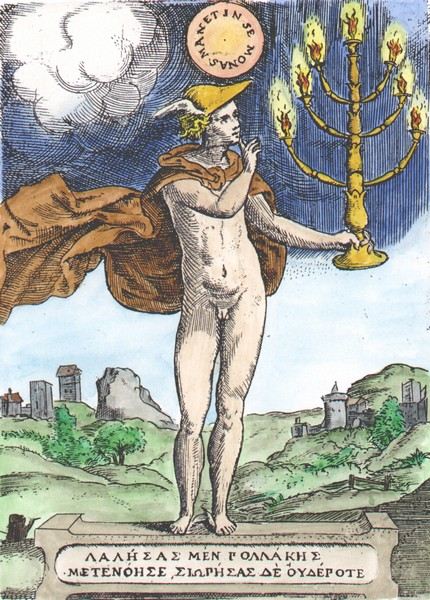 Hermetic silence - emblem from Achille Bocchi Symbolicarum quaestionem de universo genere, 1574