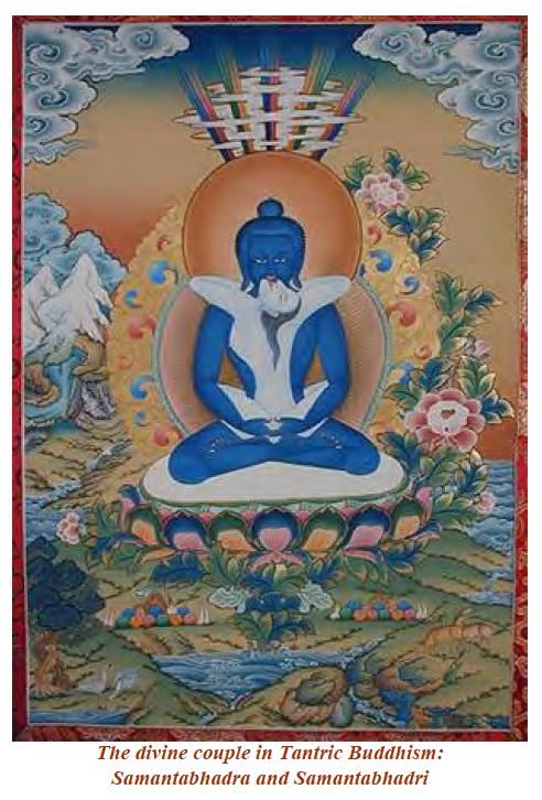 yuganaddha