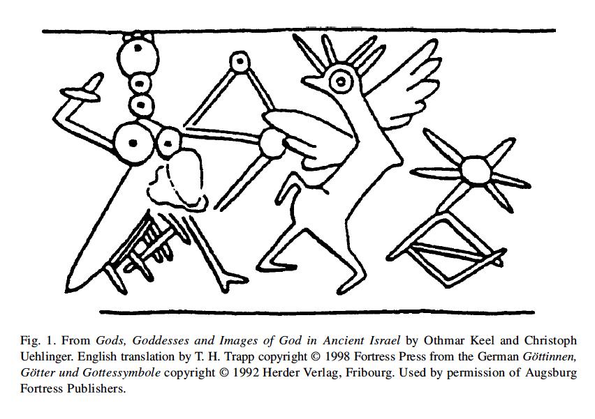 Epiz of Anzu _ Israel 7th century