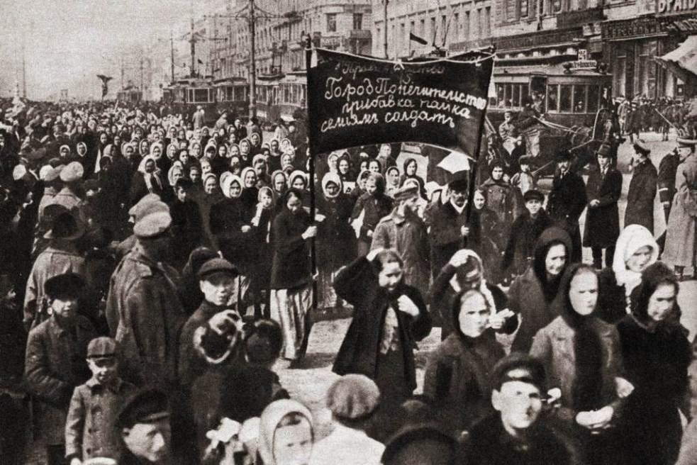 Nőnap_-_Petrográd,_1917.03.08